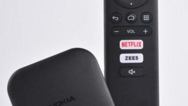 Nokia-Media-Streamer